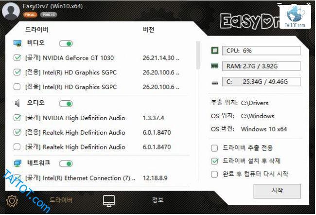 Easy Driver 7.19.508.6 Bộ Driver Windows 10 32bit